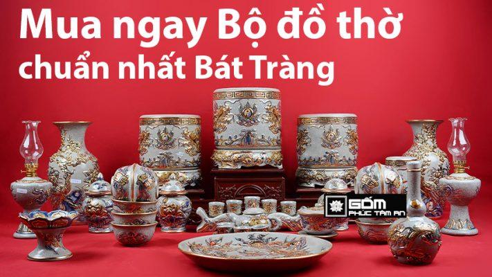 bo-do-tho-truyen-thong-do-tho-cung-gom-su-bat-trang